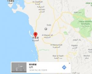 也門檢查站遭空襲至少17死