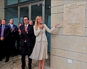美駐耶路撒冷總領館併入駐以大使館