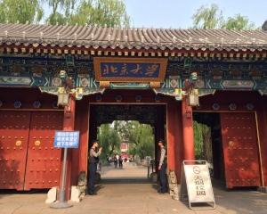 安倍訪華期間擬到訪北京大學