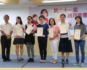 19名學員完成陪月證書課程