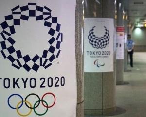【禁止黃牛】日推新例禁炒2020奧運門票