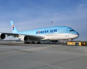 大韓航空擬明年新增退票違約金