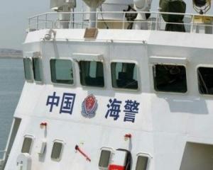 中國海警艦艇編隊巡航釣島領海