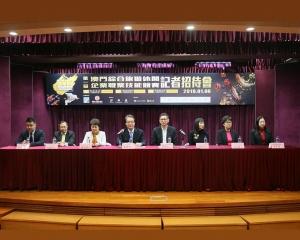 首屆旅遊職業技能競賽本月舉行