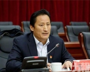 青海海北副州長涉違紀違法被雙開