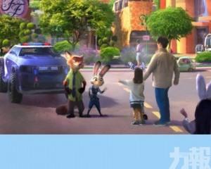 全球首個《優獸大都會》園區即將出現