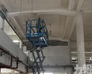祐漢街市展開冷氣安裝工程