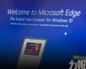 微軟瀏覽器「Edge」推評級功能