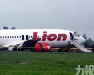 載189人客機滑出跑道
