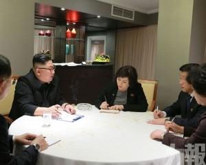 【金特二會】金正恩在酒店聽取工作匯報
