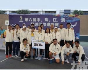澳門勇奪四地網球團體賽冠軍