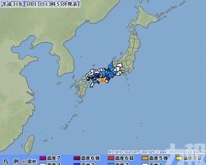日本和歌山發生5.2級地震