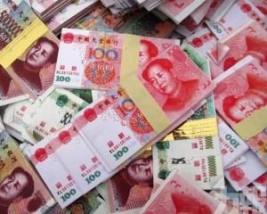 央行擬禁祭祀用品使用人民幣圖樣
