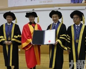 澳大向王安憶頒授榮譽文學博士
