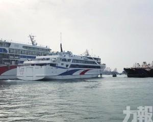 廣西客輪擱淺 770名乘客被困逾10小時