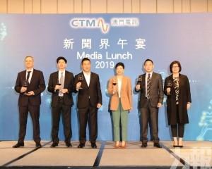 潘福禧:全力推動5G發展