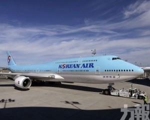大韓航空決定停供應含花生成分餐點