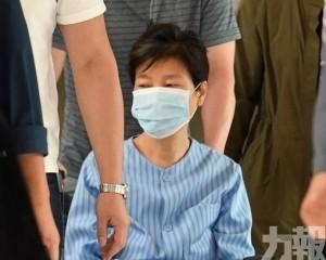 朴槿惠因健康問題申請暫停服刑