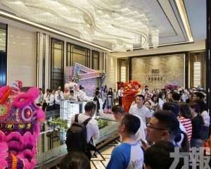 龍光地產三珠海項目今周香港推300伙