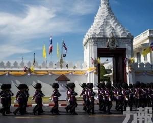 暌違69年 泰國明舉行新王加冕儀式