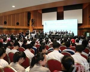 承諾促進兩地青年共融發展