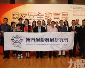 創研會組織參觀國家安全教育展