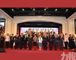 林婉妹:融入國家發展大局 創新會務發展