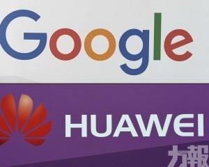產品和服務在中國市場不受影響
