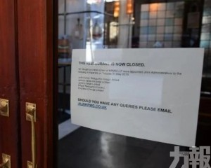 英名廚Jamie Oliver申請破產保護