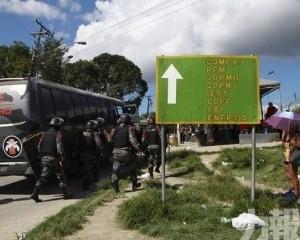 巴西北部監獄爆打鬥至少15死