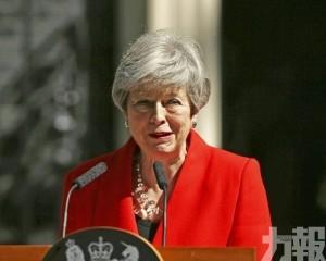 將留任首相至選出接班人
