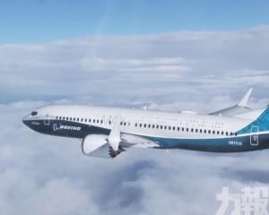 波音737MAX停飛延長至9月3日