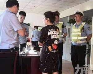 社交平台發文辱警被拘7日