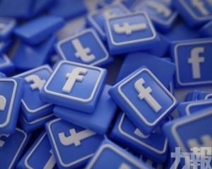 Facebook正式宣布創建虛擬貨幣