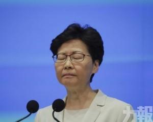 林鄭:未解決矛盾前不會重啟修例