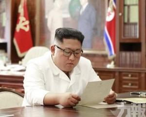 朝中社:金正恩收特朗普親筆信