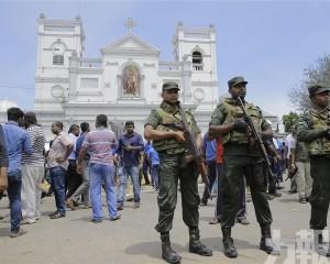 危機辦維持對斯里蘭卡第二級旅遊警示