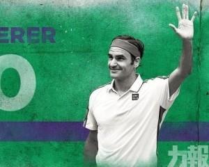 費達拿第10次揚威哈雷網球賽