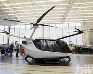 巴黎擬2024奧運期間推「空中的士」