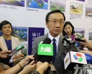譚俊榮:尊重足總決定