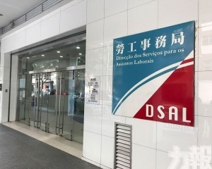 勞工局呼籲做好建築物應對颱風措施