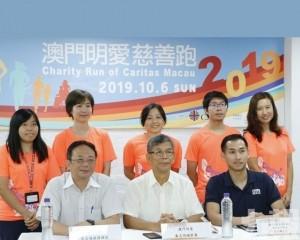 主辦方冀鼓勵市民參與跑步運動