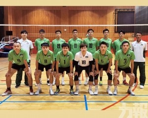 澳門男排戰亞洲東區錦標賽