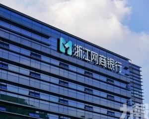 南華:馬雲MYbank促銀行業變革