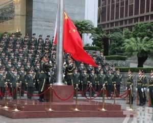駐澳部隊舉行升旗儀式