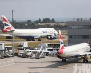 英希斯路機場取消過百航班
