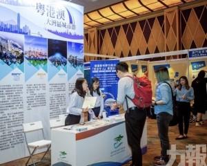 青年就業博覽會近3,800人次入場