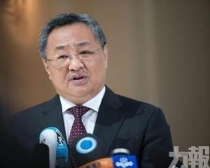 北京稱若成事將反制