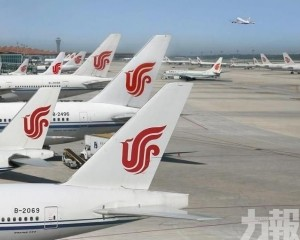 國航取消今明14往來內地和香港航班