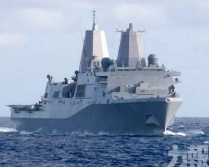 美官員:兩美艦訪港申請遭拒